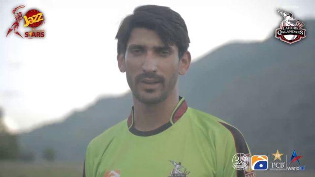 salman-irshad-cricket