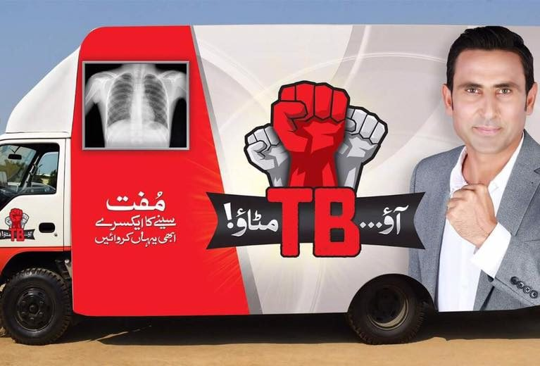 یونس خان — پی سی بی — ٹی بی — سے بڑی بیماری ہے