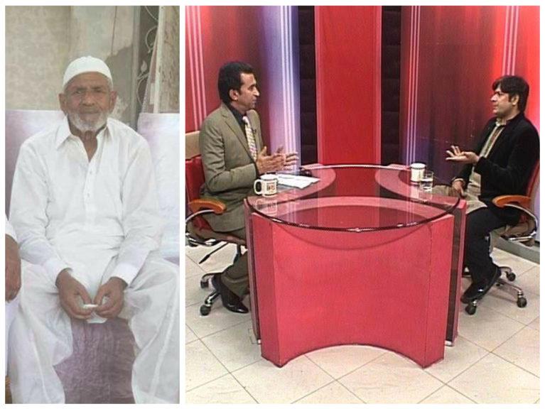 سابق ٹیسٹ کرکٹر شاہد نزیر کے والد انتقال کرگئے