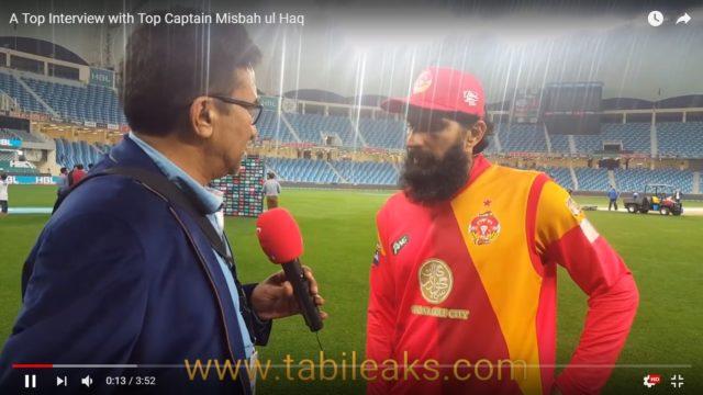 misbah-ul-haq-interview