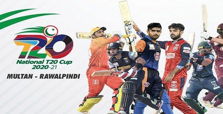 T20 Cup نے پاکستان کے روشن مستقبل کی گرین لائٹ آن کر دی
