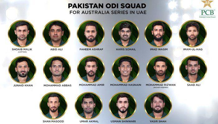 پاکستان ،آسٹریلیا ون ڈے سیریز کیلئے قومی ٹیم کا اعلان