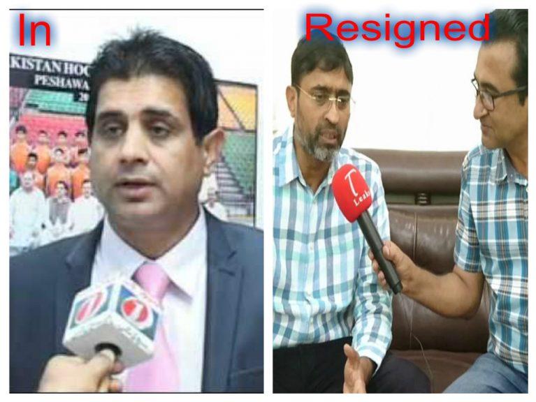 آصف باجوہ  کا ایک بار پھر پلینٹی سٹروک، سیکریٹری پی ایچ ایف نامزد