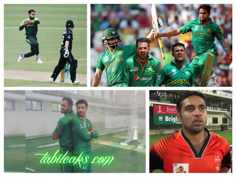pak-cricket-team