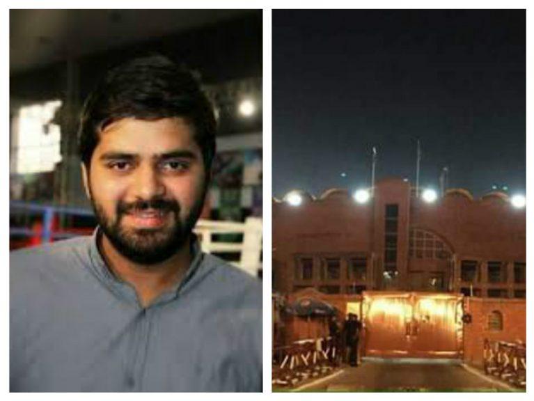 پی سی بی نے اردو صحافت سے وابستہ صحافیوں کی مشکل آسان کردی